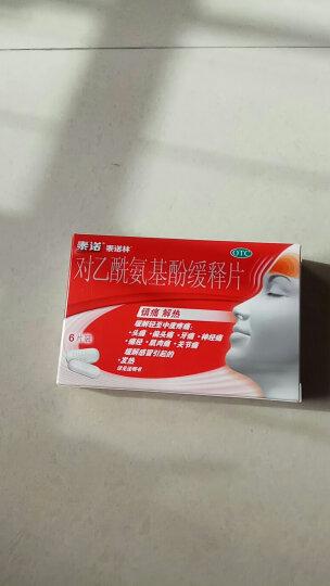 泰诺 泰诺林 对乙酰氨基酚缓释片6片 头疼药牙疼药 晒单图