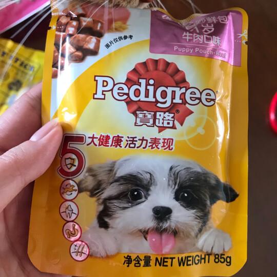 宝路狗粮 宠物狗零食 软包狗罐头 幼犬全价妙鲜包 牛肉味85g单袋装 晒单图