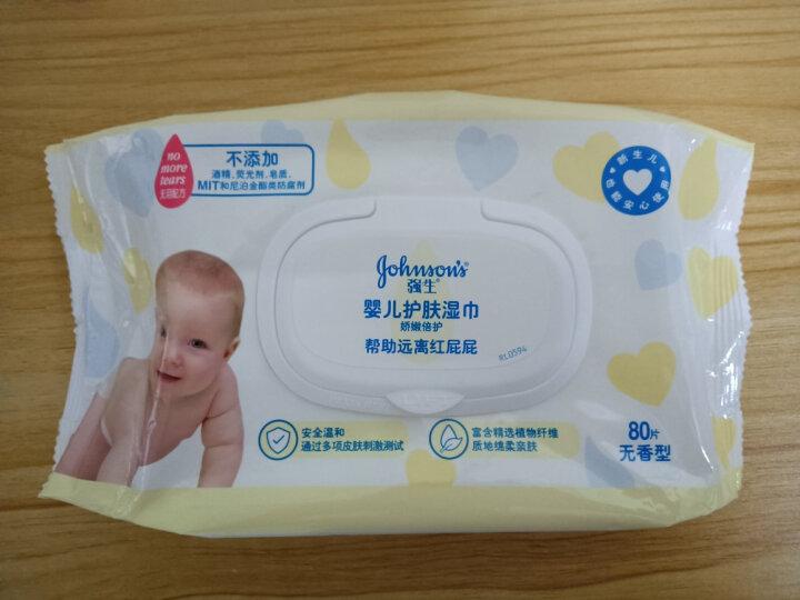 强生(Johnson) 婴儿湿巾娇嫩倍护无香80片*5包  宝宝湿纸巾 晒单图