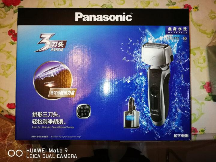 松下(Panasonic)电动剃须刀刮胡刀朗达系列3刀头日本进口机身全球通用电压ES-LT72-S405 晒单图