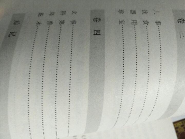 国学基本教材·幼学琼林 晒单图
