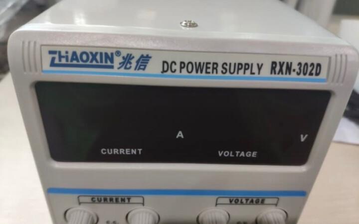 直流稳压电源 数显稳压维修电源 兆信电源 rxn-305d  30v 2a 3a 5a 恒流源 RXN-305D 标配+输出线 晒单图