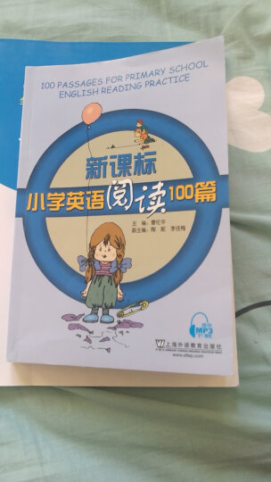 小学英语阅读100篇 晒单图
