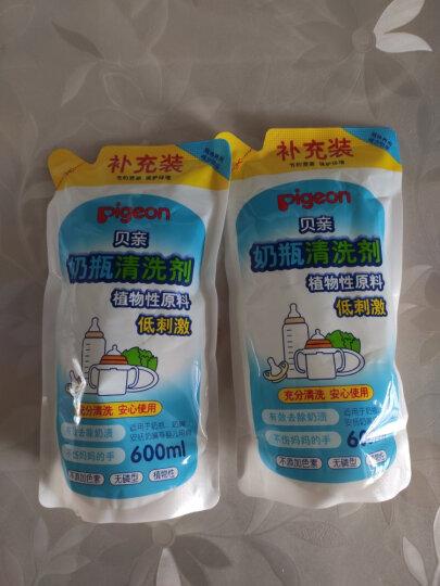贝亲 (Pigeon) 奶瓶清洗剂 餐具清洗剂 奶瓶奶嘴清洗液 植物性原料 600ml MA28 晒单图