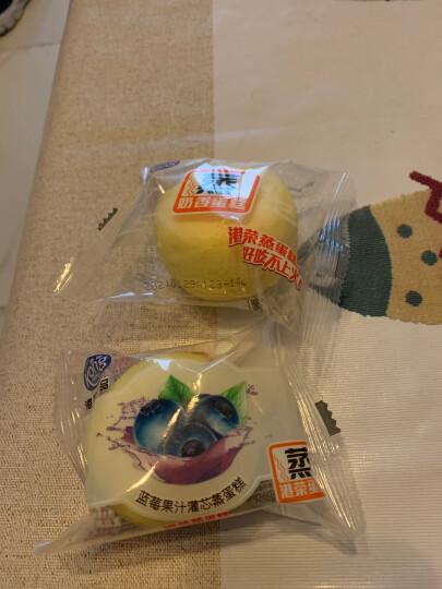 港荣蒸蛋糕蓝莓果汁灌芯蒸蛋糕 营养早餐代餐零食品饼干蛋糕点心 蒸芝士蛋糕1000g 晒单图