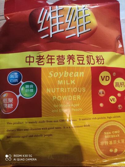 维维 豆奶粉 营养早餐速溶即食 冲饮代餐 非转基因大豆中老年豆奶粉500g 晒单图