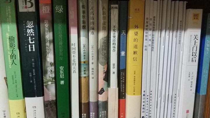 二手书店情书 晒单图