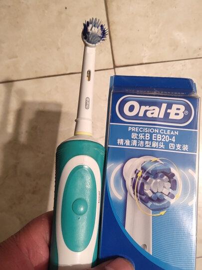 欧乐B电动牙刷头 成人精准清洁型4支装 EB20-4 适配成人2D/3D全部型号小圆头牙刷【不适用iO系列】 晒单图