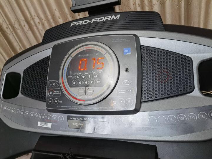 美国爱康ICON跑步机 家用诺迪克10816静音折叠智能Flex可调式硅胶减震健身器材 运动器材健身 北京上海福州下单24小时内送货上门安装 晒单图