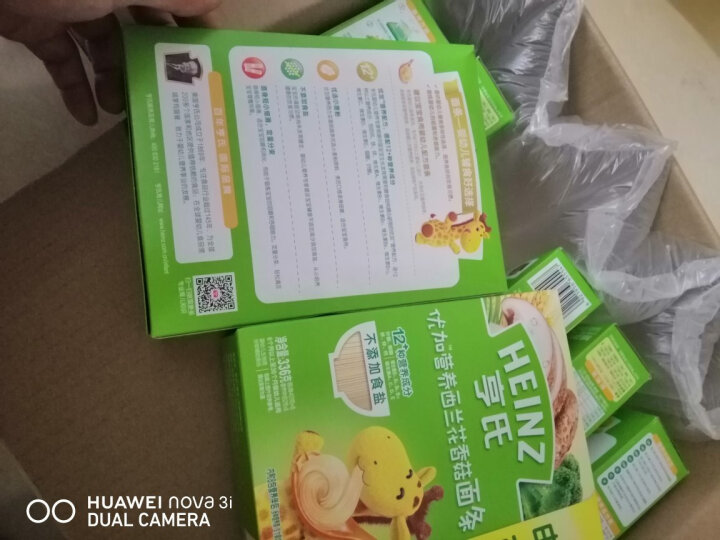 亨氏(Heinz)婴幼儿辅食 优加宝宝面条含胡萝卜宝宝营养面条252g(无盐)(辅食添加初期-36个月适用) 晒单图