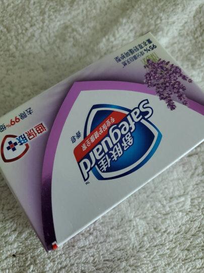 舒肤佳香皂薰衣草舒缓呵护125g 除菌(抑菌99.9% 新老包装随机发货) 晒单图