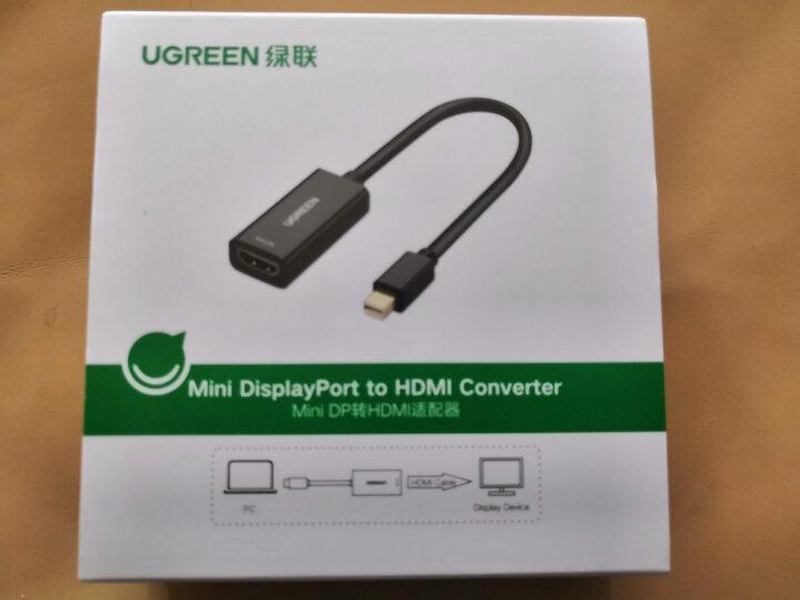 绿联 Mini DP转HDMI/VGA二合一转换器线 迷你DP雷电接口4K高清转接头 适用苹果微软笔记本电脑接显示器投影仪 晒单图
