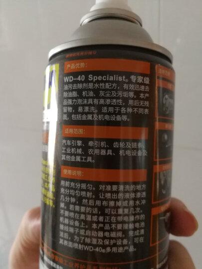 wd-40发动机清洗剂 厨房重油污去除剂wd40汽车玻璃油膜去除剂吸油烟机清洗剂强力泡沫喷剂清洁剂450ml 晒单图