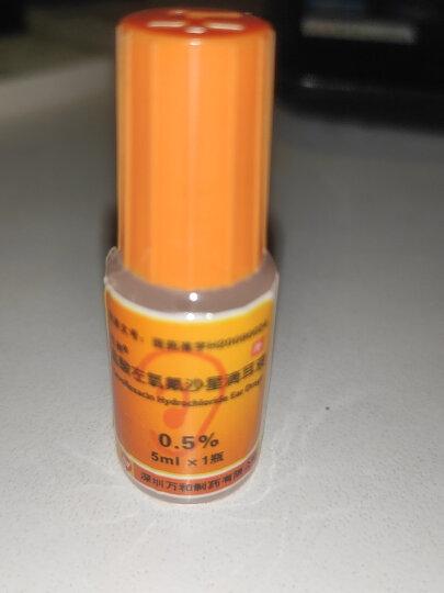 左拂 盐酸左氧氟沙星滴耳液 0.5%(5ml) 治疗敏感菌引起的中耳炎外耳道炎 晒单图