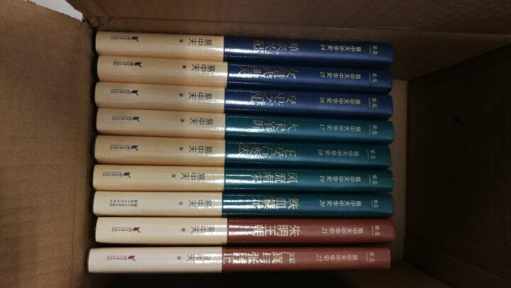 易中天中华史 第一部:先秦(全新升级版,200幅精美插图,1-6卷礼盒套装) 晒单图