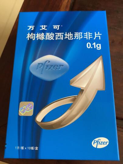 万艾可 枸橼酸西地那非片 50mg*10片 小蓝片用于治疗勃起功能障碍 晒单图