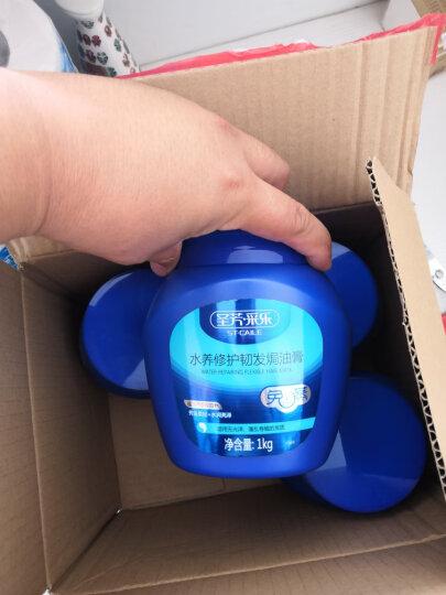 采乐水养修护韧发免蒸焗油膏1000g(发膜、护发素)(适用无光泽、蓬乱卷翘发质) 晒单图