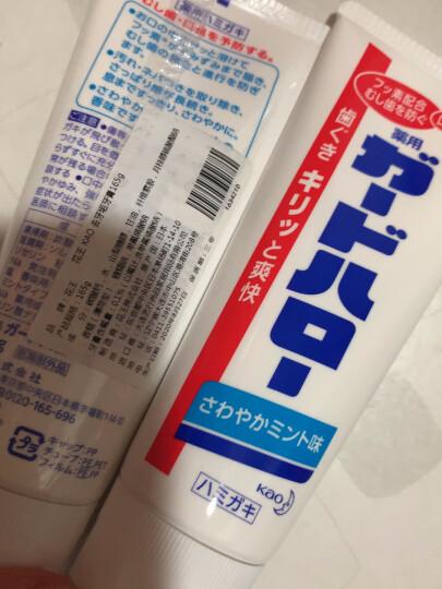 花王(KA0)日本原装 儿童木糖醇 牙膏 葡萄味 70g 晒单图