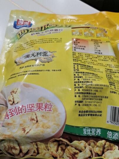 西麦 燕麦片 营养代餐食品 麦片早餐 牛奶好搭档 即食 红枣牛奶营燕麦片560g(28g*20小袋)独立包装 晒单图