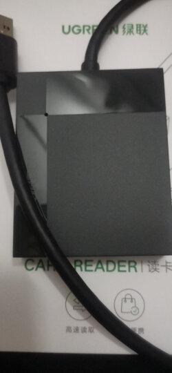 绿联多功能合一读卡器USB3.0高速 支持SD/TF/CF/MS型相机行车记录仪监控内存卡手机存储卡 多卡多读 0.5m 晒单图