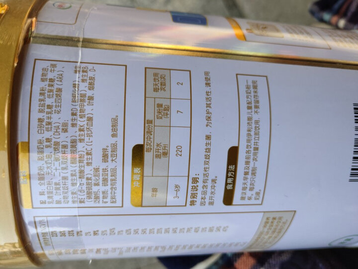 伊利奶粉 沛能系列(原金装) 幼儿配方奶粉 3段1200克超值三联包新包装(1-3岁幼儿适用) 晒单图