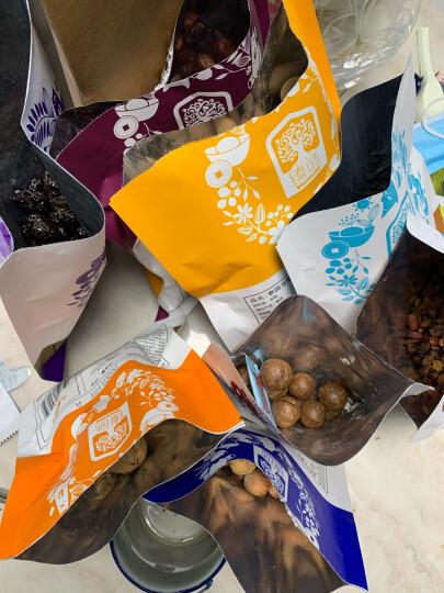 臻味 年货坚果干果礼盒 每日坚果炒货休闲食品零食大礼包 不忘初心1680g礼物送礼 晒单图