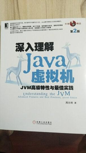 Java核心技术 第10版 卷2 高级特性 晒单图
