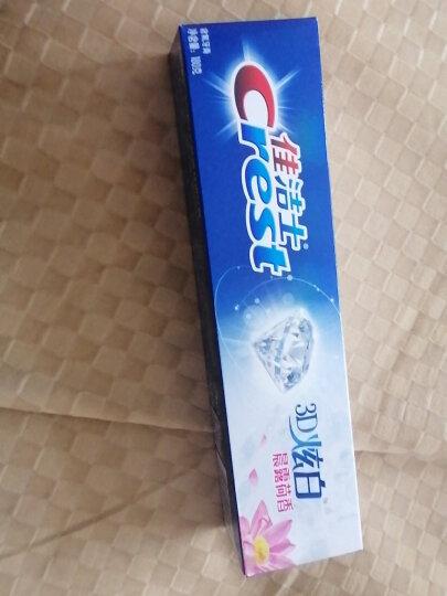 佳洁士牙膏美白3D炫白双效牙膏180g 去烟渍淡黄去牙渍 清新口气(新老包装,随机发货) 晒单图