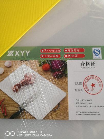 香悠悠(XIANGYOUYOU) 防霉圆形塑料菜板加厚家用厨房切菜板菜墩砧板粘板肉墩刀板案板 直径48cm*高5cm 晒单图