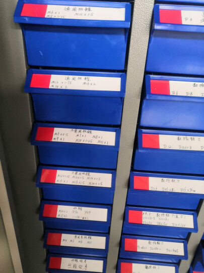 震海48抽零件柜抽屉式工具柜24抽螺丝柜电子元件柜样品柜物料柜防静电柜铁抽屉零件柜盒 透明48抽屉无门 晒单图