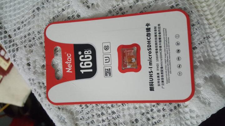 朗科(Netac)16GB TF(MicroSD)存储卡 U1 C10 高速卡通版 读速80MB/s 行车记录仪家庭摄像头手机内存卡 晒单图