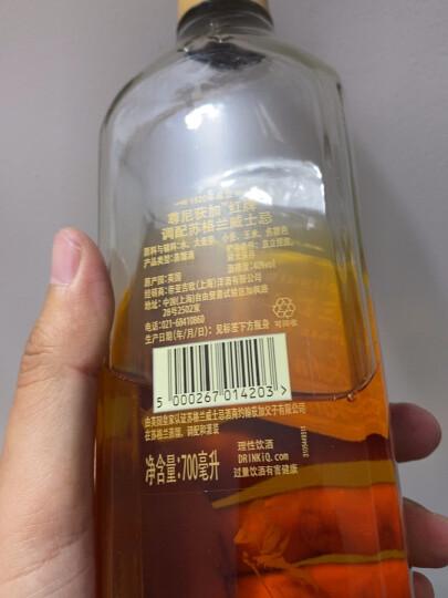 尊尼获加(Johnnie Walker)洋酒 红方 红牌 调配型 苏格兰 威士忌 700ml 晒单图