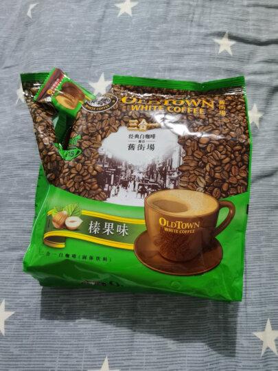 马来西亚进口旧街场白咖啡(OLDTOWN)原味/榛果味38g*36条三合一速溶咖啡粉奶茶冲调饮品 原味684g+榛果味684g 晒单图
