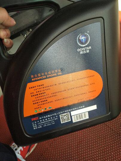奥吉星(OGISTAR)半合成机油润滑油 5W-40 SN级 4L 汽车发动机油 晒单图