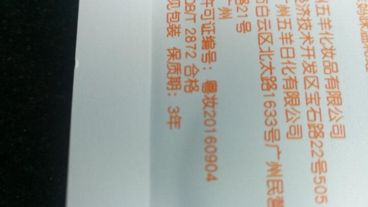五羊(FIVERAMS)孕妇护肤品温和孕妇面膜套装(水肌×10片+雪肌×10片)保湿补水面贴膜 晒单图
