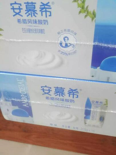 伊利 安慕希黄桃燕麦酸奶200g*10盒/箱 多35%蛋白质 真实果粒酸牛奶 礼盒装 晒单图