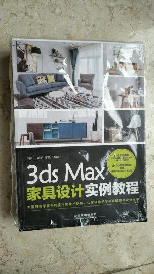 3ds Max 2016完全自学教程(附光盘) 晒单图