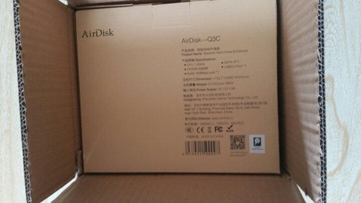 AirDisk存宝Q3C网络移动硬盘盒照片存储移动备份盘家用NAS家庭文件服务器私有云手机云盘网盘 黑色 2TB 晒单图