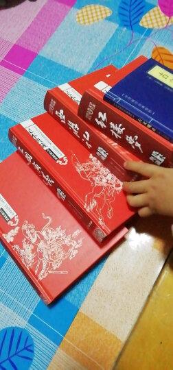 正版四大名著全套原著4册精装无删减   中古古典文学名著文白对照锁线精装  初中生必读学生青少版 晒单图