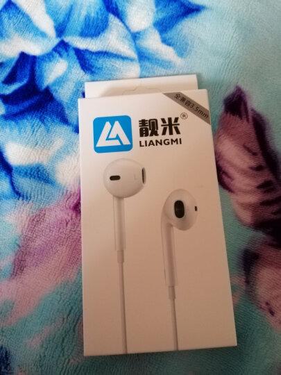 靓米 手机耳机适用三星苹果小米OPPO荣耀一加vivo魅蓝华为安卓耳机入耳式 有线K歌游戏电脑通用 晒单图