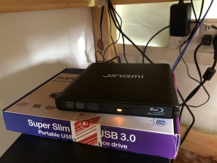 精米 外置蓝光光驱铝合金USB3.0外接移动DVD刻录机支持台式机笔记本3D电影播放 铝合金黑色 晒单图