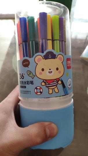 得力(deli)六角细杆水彩笔 儿童可水洗创作画笔 学生绘画彩虹筒 36色/筒 蓝7068 晒单图