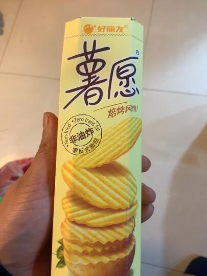 orion 好丽友 薯愿 薯片香烤原味 104g 桶装 晒单图