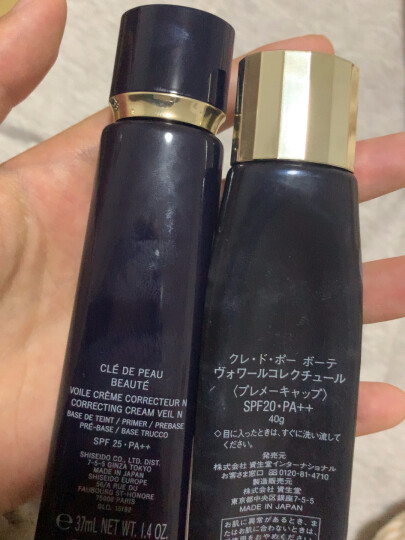 资生堂 (CPB) 肌肤之钥  钻石光感  柔滑持久妆前乳 隔离霜 30ml/瓶  彩妆礼物 晒单图