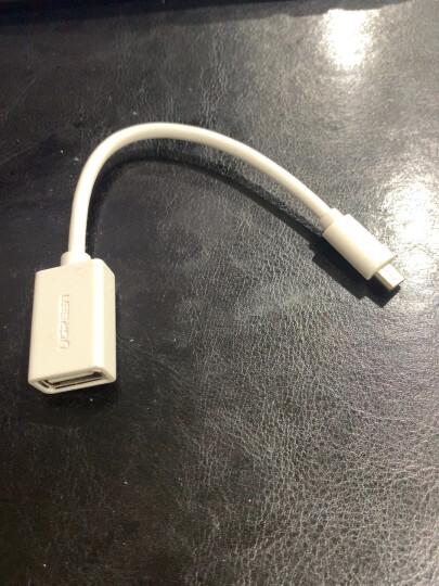 绿联 OTG数据线 Micro USB转接头线 安卓平板/手机U盘连接线转换器 支持华为/小米/三星/魅族 15cm 10822 白 晒单图