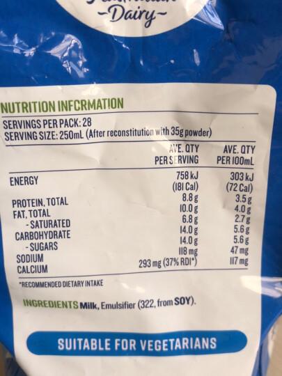 澳洲原装进口 德运(Devondale)全脂成人奶粉1kg 牛奶粉 儿童学生中老年女士 年货 晒单图