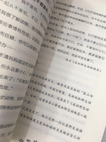 语文太重要·小学卷:小学文言启蒙+小学作文指津+小学现代文品读(套装共3册) 晒单图