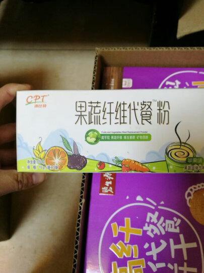 康比特(CPT) 维生素果蔬纤维代餐粉 5袋 甜橙味 10g/袋 晒单图