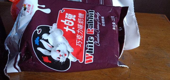 大白兔 包邮上海特产冠生园奶糖227g*4袋原味红豆6味可选婚庆喜糖年货批发糖果儿时零食 巧克力味227g*4袋 晒单图