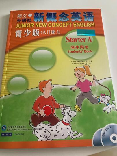 新概念英语青少版入门级A 学生用书(点读版 附MP3光盘1张、DVD光盘1张) 晒单图
